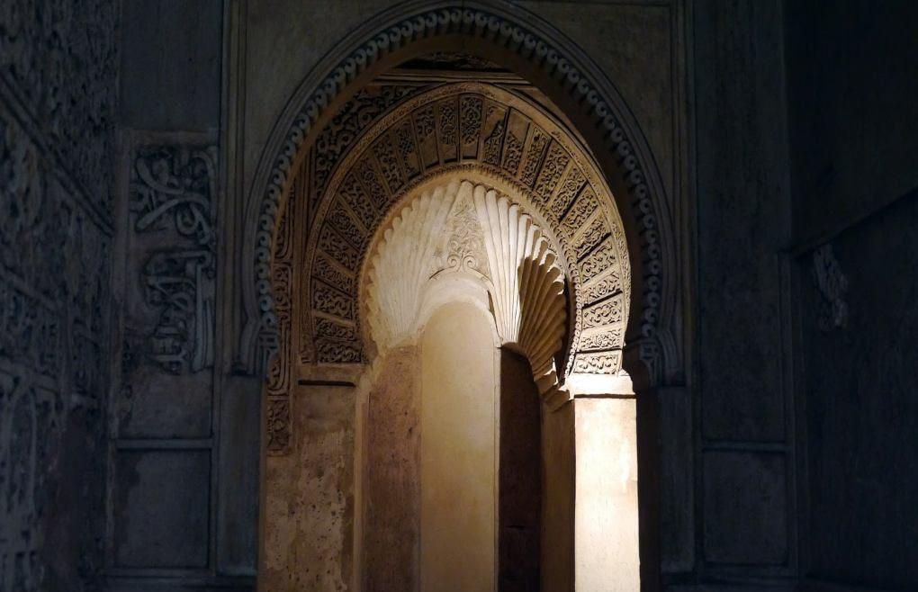 Alhambra brecha de seguridad puerta